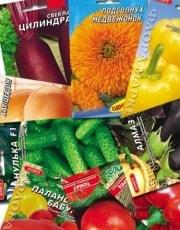 Обозначения на пакетиках с семенами